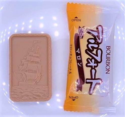 ブルボン アルフォート マロン 袋 期間限定 お菓子 2020 japanese-snacks-bourbon-alfort-marron-chestnut-chocolate-and-digestive-biscuits-2020