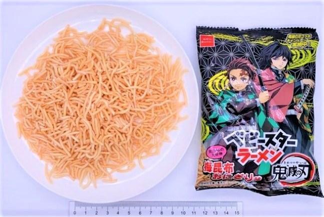 鬼滅の刃 ベビースターラーメン 梅昆布おにぎり味 小袋 お菓子 2020 japanese-snacks-oyatsu-co-baby-star-crispy-noodle-snack-onigiri-flavored-kimetsu-no-yaiba-design-demon-slayer-2020