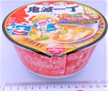 日清食品 鬼滅一丁 どんぶり 鬼滅の刃コラボパッケージ カップラーメン 2020 限定 japanese-cup-noodles-nissin-demae-ramen-kimetsu-itcho-package-design-demon-slayer-2020