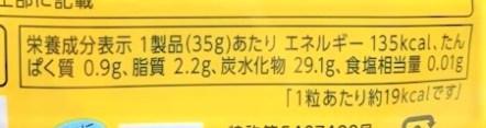 UHA味覚糖 ぷっちょ 鬼滅の刃2 柱 袋 お菓子 2020 japanese-snacks-uha-mikakuto-puchao-kimetsu-no-yaiba-2-package-design-demon-slayer-2020