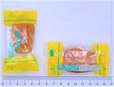 ブルボン ミニマドレーヌ バナナ 袋 期間限定 2020 japanese-snacks-bourbon-mini-madereine-banana-2020