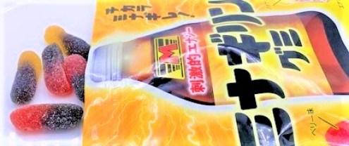 カバヤ食品 ミナギリン グミ マカ配合 黄色の小袋 お菓子 2020 japanese-candy-kabaya-minagirin-energy-drink-flavored-gummy-2020