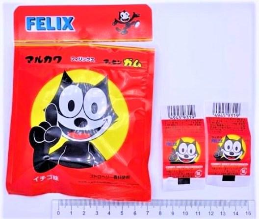 丸川製菓 フィリックス ガム チャック袋 当たり付き 懐かしいお菓子 2020 japanese-nostalgia-penny-candy-marukawagum-bubble-gum-strawberry-flavored-package-design-ferix-the-cat-2020