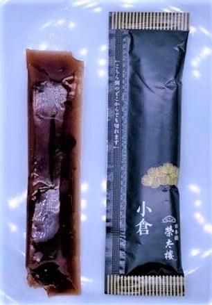 榮太樓總本鋪 ひとくちようかん 小豆 小倉 袋 お菓子 2020 japanese-sweets-eitaro-hitokuchi-yokan-azuki-bean-jelly-bite-size-2020