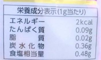 三島食品 ゆかり しそごはん用 2020 japanese-mishima-yukari-dry-rice-seasoning-2020