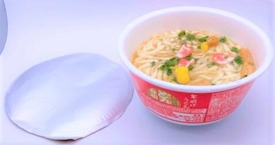 2021 お正月 日清食品 日清のどん兵衛 年明けうどん カップ麺 japanese-instant-noodle-nissin-donbei-happy-new-year-udon-2021