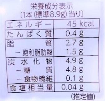 ブルボン ミニバームロール いちごクリーム いちごフェア 袋 期間限定 2020 japanese-snacks-bourbon-mini-baum-roll-strawberry-baumkuchen-2020