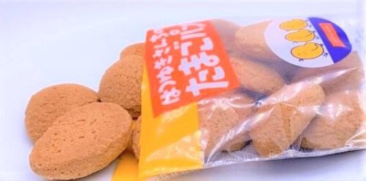 初雪 はつゆきさんちのたまごパン 駄菓子 袋 懐かしいお菓子 2021 japanese-nostalgia-snacks-hatsuyuki-tamago-pan-baked-sweets-2021