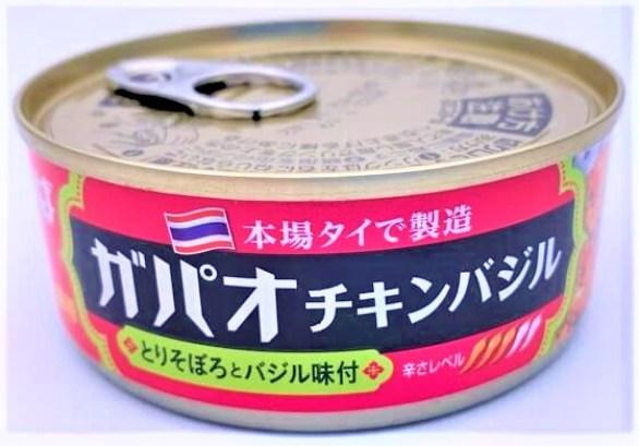 いなば食品 ガパオ チキンバジル とりそぼろとバジル味付 缶詰 防災備蓄 食料 2021 japanese-canned-food-inaba-foods-thai-stir-fried-minced-chicken-with-basil-2021