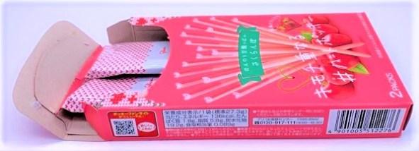 江崎グリコ ポッキー ハートフル さくらんぼ 箱 限定 2021 japanese-snacks-glico-mikado-heartful-cherry-chocolate-2021