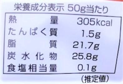もち吉 苺deショコラ フリーズドライいちご×ホワイトチョコ 袋 2021 バレンタイン japanese-mochikichi-ichigo-de-chocolat-freeze-dried-strawberries-soaked-by-white-chocolate-2021