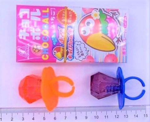 やおきん ダイヤモンド リングキャンディ 飴の指輪 懐かしいお菓子 2021 japanese-nostalgia-candy-yaokin-diamond-ring-candy-2021