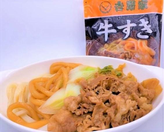 吉野家 牛すき 牛すき鍋のタレで仕上げ 袋 冷凍食品 2021 japanese-fast-food-yoshinoya-beef-sukiyaki-frozen-food-2021