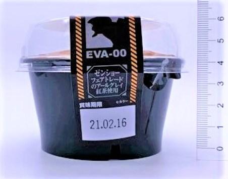 なか卯 紅茶のブランマンジェ マンゴー エヴァンゲリオン コラボ テイクアウト 2021 japanese-fast-food-nakau-blanc-manger-evangelion-collab-package-2021-to-go