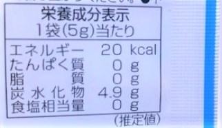 明治産業 パチパチ パニック はじけるキャンデー 小袋 懐かしいお菓子 2021 japanese-nostalgia-candy-meisan-pachi-pachi-panic-coke-grape-soda-2021