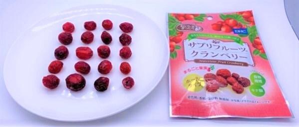 DHC サプリフルーツ クランベリー 小袋 ドライフルーツ 2020-2021 japanese-dried-fruit-dhc-supplefruit-cranberry-2020-2021