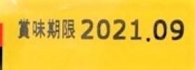 カルビー ポテトチップス 永谷園のさけ茶づけ味 コラボ 袋 2021 期間限定 japanese-snacks-calbee-potato-chips-nagatanien-ochazuke-sake-taste-2021