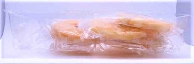 三幸製菓 からり庵 海鮮しお味 揚げせんべい 袋 お菓子 2021 japanese-snacks-sanko-seika-kararian-kaisen-sio-age-senbei-rice-crackers-2021