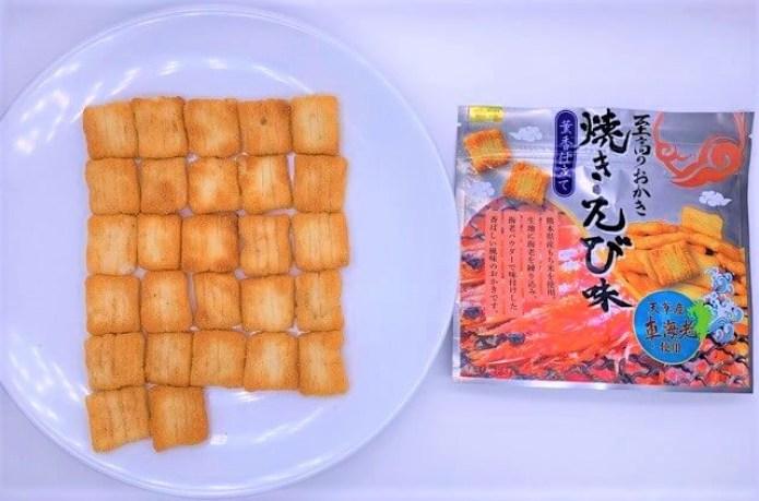 木村 至高のおかき 焼きえび味 薫香仕立て 小袋 お菓子 2021 japanese-snacks-kimura-shikono-okaki-yaki-ebi-grilled-shrimp-flavored-rice-crackers-2021