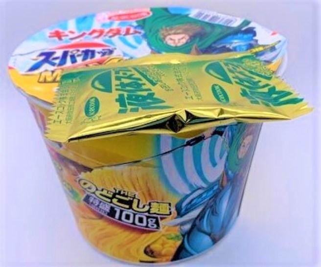 エースコック スーパーカップMAX 熟成味噌ラーメン キングダム コラボ カップ麺 2021 japanese-instant-noodles-acecook-super-cup-max-miso-ramen-kingdom-design-package-2021