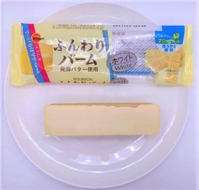ブルボン ふんわりバーム ホワイト バータイプ ケーキ 小袋 お菓子 2021 japanese-snacks-bourbon-funwari-baum-kuchen-white-sweet-bars-2021