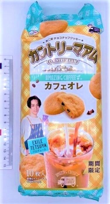不二家 カントリーマアム アメージングコーヒー カフェオレ EXILEコラボ お菓子 2021 japanese-snacks-fujiya-countrymaam-amazing-cafe-au-lait-flavor-2021