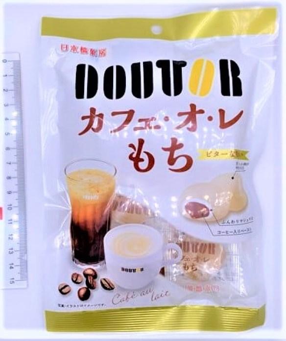 日本橋菓房 ドトール カフェオレもち コラボ商品 袋 お菓子 2021 japanese-snacks-nihonbashi-kabou-doutor-cafe-au-lait-mochi-2021