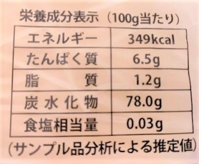 ケンミン 業務用 ライスパスタ スパゲティスタイル 透明の大袋 japanese-kenmin-rice-pasta-2021