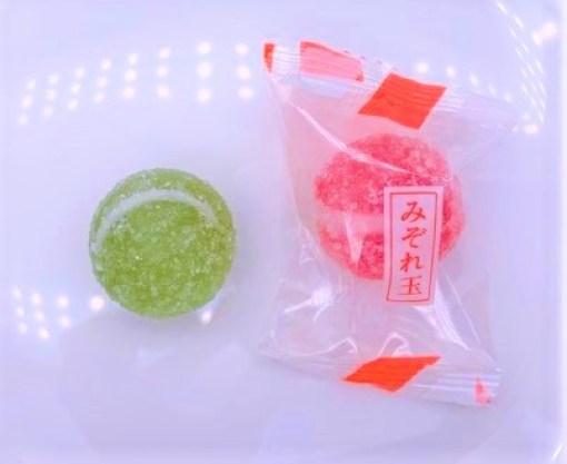 松屋製菓 みぞれ玉 飴玉 袋 懐かしいお菓子 2021 japanese-nostalgia-candy-matsuya-seika-mizore-dama-2021