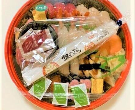 宅配寿司 すし上等! ウルトラ特上 3人前 桶 ネット注文 2021 japanese-delivery-sushi-service-sushijoto-urutora-special-assorted-sushi-combo-2021