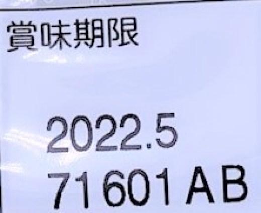バンダイ 鬼滅の刃 ディフォルメシール ウエハース 第4弾 食玩 小袋 お菓子 2021 japanese-snacks-bandai-kimetsu-no-yaiba-deformation-seal-wafer-4-demon-slayer-2021
