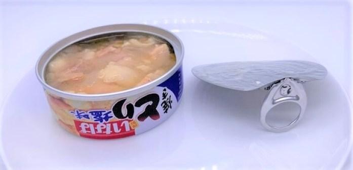 いなば食品 とり 塩味 うま煮味付風 缶詰 防災備蓄品 食料 2021 japanese-canned-food-inaba-tori-shio-aji-chicken-salty-2021
