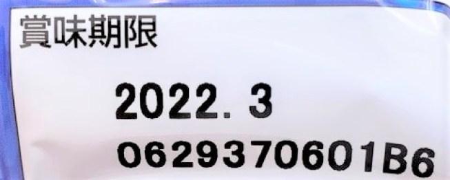 バンダイ 鬼滅の刃 無限列車編 名場面回顧カード チョコスナック3 食玩 お菓子 2021 japanese-snacks-bandai-kimetsu-no-yaiba-demon-slayer-movie-infinity-train-choco-snacks-3-2021