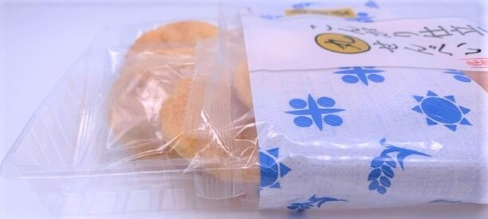 金吾堂製菓 こんがり仕立ての丸せんべい 塩 袋 お菓子 2021 japanese-snacks-kingodo-maru-senbei-shio-salt-rice-crackers-2021
