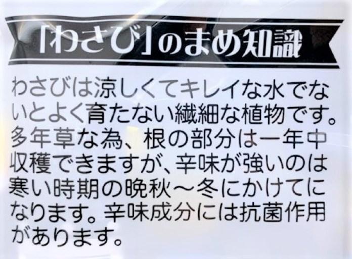 やおきん プレミアムうまい棒 和風ステーキ味 パック袋 お菓子 2021 japanese-snacks-yaokin-premium-umaibo-beef-steak-taste-2021