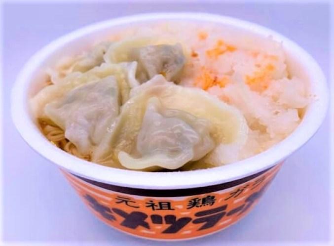 日清食品 キメツラーメンどんぶり 鬼滅の刃パッケージ カップ麺 2021 japanese-cup-noodles-nissin-kimetsu-ramen-donburi-package-design-demon-slayer-2021