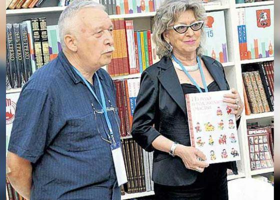 Мария захарова - биография, информация, личная жизнь. Мария Захарова: биография, личная жизнь, семья, муж, дети — фото