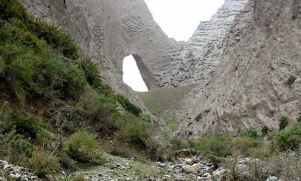 Shipton Arch