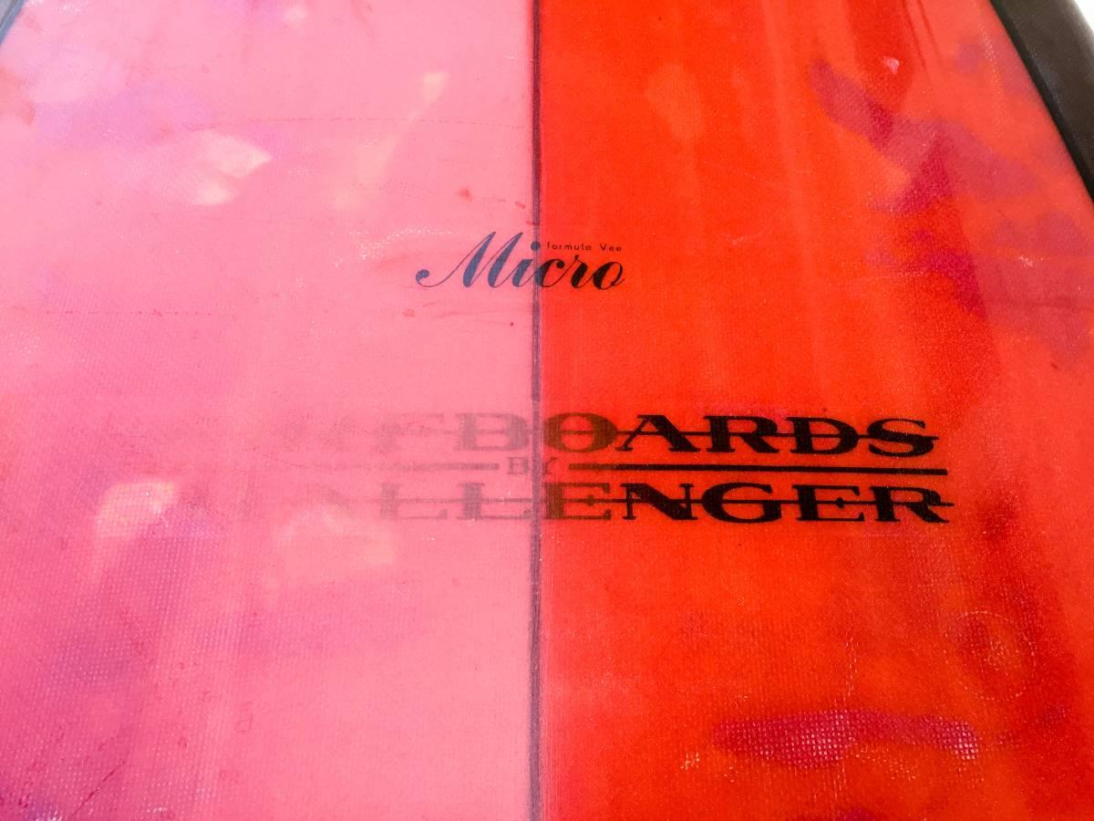 Acid Splash: Challenger Formula Micro Vee Redux