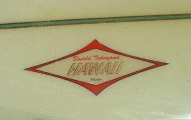 Jacobs Surfboards Donald Takayama Hawaii Model 1968 8'6 2