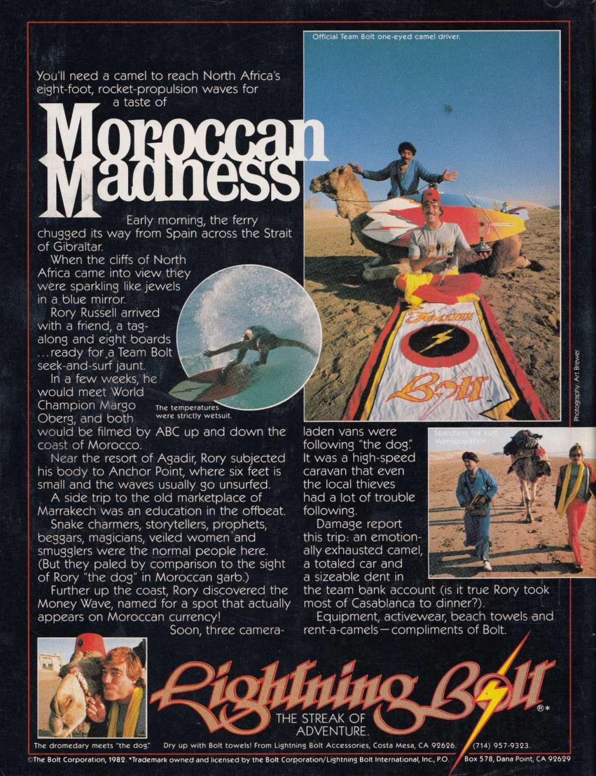 Moroccan Madness via Lightning Bolt and Rory Russell: Sagas of Shred