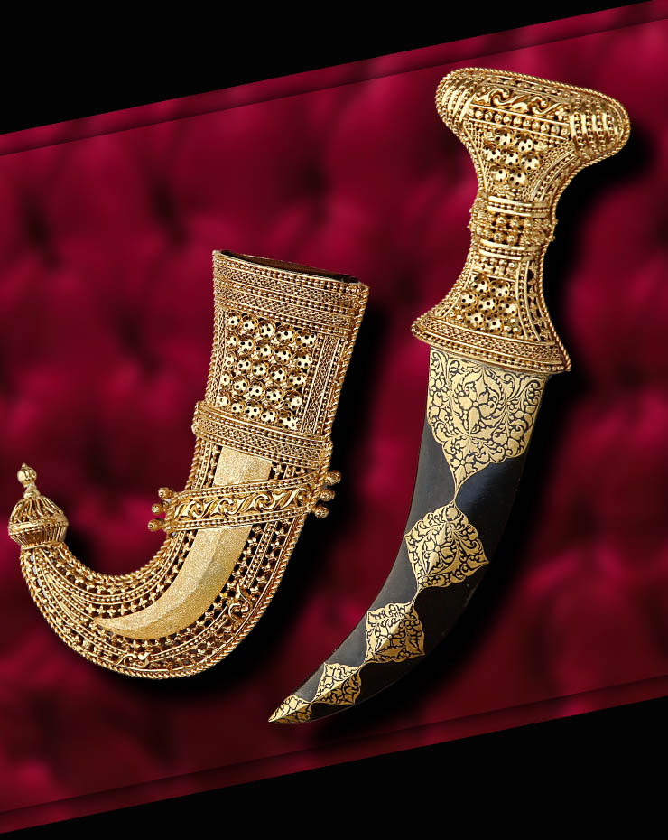 Shree Amritsar Sword