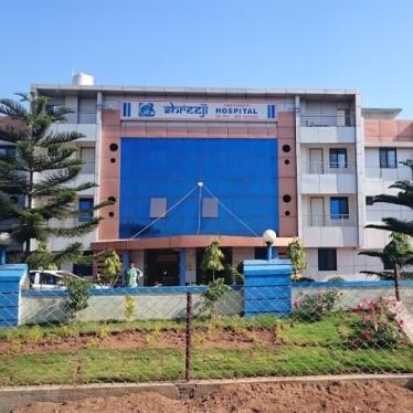 Sreeji Hospitals