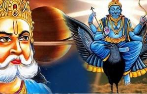 Powerful Sanaischara Stotram (by King Dasaratha)