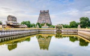 The Chidambara Rahasya (Chidakasa or  Tiruchitrambalam) – The  Divine Secret