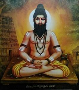 Appudi Nayanmar