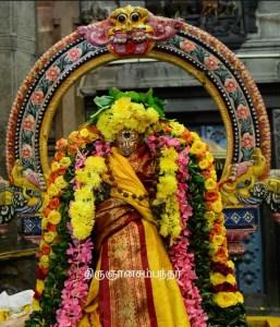 Tirujnana Sambandhar