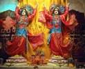 The Achintya Bhedabheda Philosophy Of Sri Chaitanya Mahaprabhu