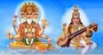 BRAHMĀ AND SARASVATI — In Vedic Scriptures