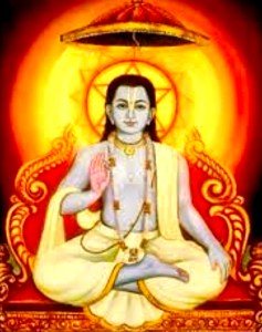 The Dvaitadvaita Philosophy Of Sri Nimbarkacharya